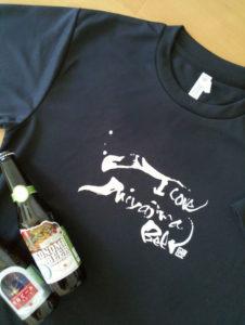 宮島ビール Tシャツ 『I Love Miyajima Beer』