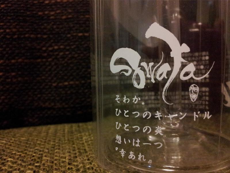 キャンドル 商品名 『sowaka』2